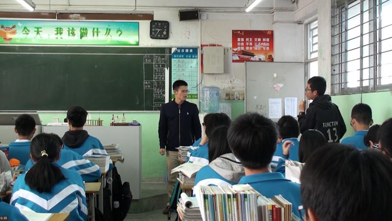 惠州华罗庚中学_陈以祥老师展示课-惠州市实验中学